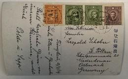 AK  CHINA  POSTCARD  TSINGTAO   1939. - 1912-1949 Republik