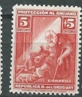 Uruguay   - Yvert N°  412 *    -   Pa 11119 - Uruguay