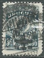 Uruguay   - Aérien  - Yvert N°   142  Oblitéré   -   Pa 11144 - Uruguay
