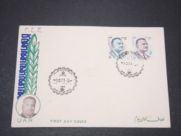 EGYPTE - Enveloppe FDC En 1971 - L 15340 - Egypt