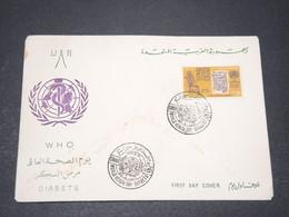 EGYPTE - Enveloppe FDC En 1971 - L 15341 - Égypte