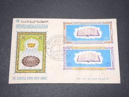 EGYPTE - Enveloppe FDC En 1968 - L 15343 - Égypte