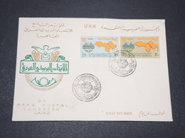 EGYPTE - Enveloppe FDC En 1971 - L 15344 - Égypte