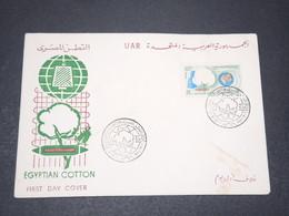 EGYPTE - Enveloppe FDC En 1971 - L 15345 - Égypte
