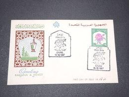 EGYPTE - Enveloppe FDC En 1967 - L 15345A - Égypte