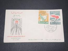 EGYPTE - Enveloppe FDC En 1959 - L 15346 - Égypte