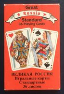 Great Russia Playing Cards, Piatnik, Austria, New, Sealed - Playing Cards (classic)