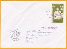 1976 - Enveloppe Des Nouvelles Hébrides  Vers Paris, France Par Paquebot, Escale De Keeling, Taiwan - Storia Postale