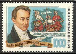 Ukraine 1994 MNH Ivan Kotlyarevsky - Ukraine