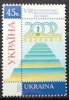 Ukraine 2002 MNH Odessa Philatelic Exhibition - Ukraine