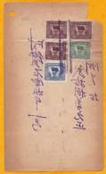1949   - 中国   Chine   China  - 5 Timbres Sur Facture - 5 Stamps On Bill - 1949 - ... République Populaire