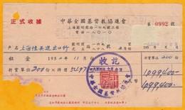 1954   - 中国   Chine   China  - 4 Timbres Sur Facture - 4 Stamps On Bill - 1949 - ... République Populaire