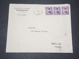 EGYPTE - Enveloppe Du Caire Pour La France En 1947 - L 15407 - Covers & Documents