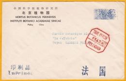 1978 - Lettre Par Avion De Pekin, Beijing, Chine, China Vers Samoens, France - Tarif Imprimés - Taxe Perçue - 1949 - ... République Populaire