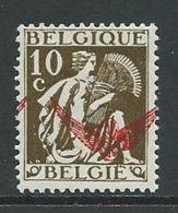België S 16 - Curiosités
