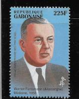 Gabon Werner Forssmann Nobel Prize In Medicine Physics 1v Stamp MNH - Non Classificati
