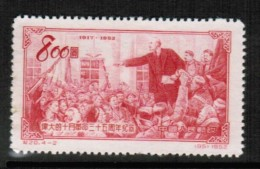"""PEOPLES REPUBLIC Of CHINA  Scott # 195* VF UNUSED---NO GUM """"AS ISSUED"""" - 1949 - ... People's Republic"""