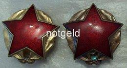 Albania Order Of Partisan Star 1 And 3 Cl. - Militari
