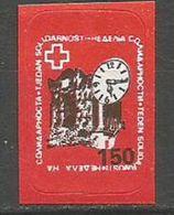 Yugoslavia,Solidarity 150 Din 1988.,label-rare,MNH - 1945-1992 Socialist Federal Republic Of Yugoslavia