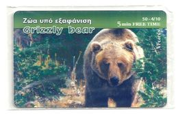 Greece - Amimex-VF Promotion - Animals Under Extinction Prepaid - Grizzly Bear - 50ex (countable With No#), NSB - Greece