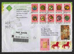 Taiwan - China - Cover #11 Used - 1945-... République De Chine
