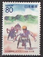 Giappone 2000 Sc. Z435 Intl. Wheelchair Marathon (Oita) Viaggiato Used Nippon Japan - Francobolli