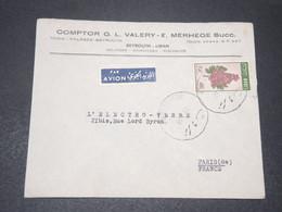 LIBAN - Enveloppe Commerciale De Beyrouth Pour Paris En 1956 - L 15468 - Liban