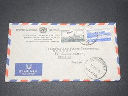 LIBAN - Enveloppe Des Nations Unies De Beyrouth Pour Paris En 1953 - L 15471 - Liban