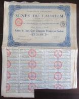 Grèce - 2 Actions De 250 Francs De La Compagnie Française Des Mines Du Laurium - Paris, Juillet 1924 - Rare - Mines