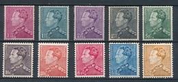 BELGIE 1936  10 Waarden Poortman  Postfris - België