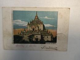 AK  MYANMAR  BURMA   LITHO  1899. - Myanmar (Burma)