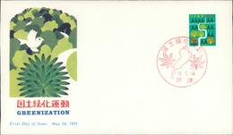 Japan FDC 1975, Greenization, Aufforstungskampagne, Michel 1256 (551) - FDC
