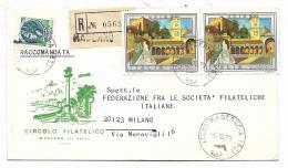LIRE 200 + LIRE 120 SU BUSTA 1979 - 1971-80: Storia Postale