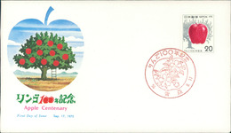 Japan FDC 1975, Apple Centenary, Pommes, Apfel, Apfelanbau, Michel 1266 (565) - FDC