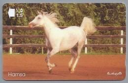 OM.- General Telecommunications Organization Sultanate Of Oman. Hamsa. Horse. Paard. 37OMNA538257. - Oman