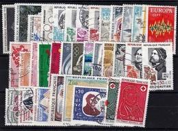 FRANCE 1972 ANNEE COMPLETE OBLITEREE - 35 TIMBRES DU N° 1702 A 1736 - VENDU A 10% DE LA COTE YVERT ET TELLIER - 1970-1979