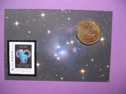 Pièce De Collection Aubagne Philatélie   N° 20/120  Signe Du Zodiaque Bélier (Je Suis )  Avec Timbre - France