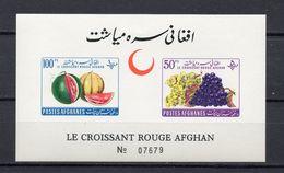 AFGHANISTAN BLOC  N° 15  NON DENTELE  NEUF SANS CHARNIERE COTE 3.00€ CROISSANT ROUGE FRUIT - Afghanistan