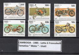 """Cambogia - 1985 - Lotto Di 6 Francobolli Tematica """" Moto """" - Usati - (FDC8883) - Cambogia"""
