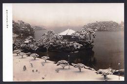 RARE PHOTO CARD ! Japon / Japan - MATSUSHIMA - Japanese Government Railways Card ! - Japon