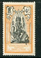 INDE- Y&T N°28- Neuf Sans Gomme - Inde (1892-1954)