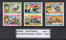 "Guinea Equatoriale - Lotto Di 6 Francobolli Tematica "" Moto "" - Usati - (FDC8889) - Guinea Equatoriale"