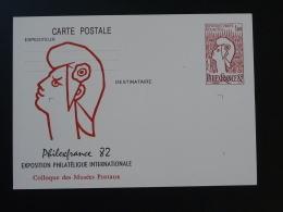 Entier Postal Stationery Card Marianne De Cocteau Gravée Decaris Colloque Musées Nationaux Philexfrance 1982 Neuf - Enteros Postales