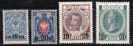 Russie 1916-1917 N° Y&T : 105 à 108 * - 1857-1916 Empire