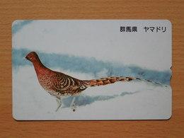 Japon Japan Card - Fumi / Bird - Oiseaux