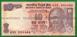 India Inde Indien - 10 Rupees / INR Banknote P-102 - 2015 UNC (letter N) Raghuram G. Rajan - As Scan - India
