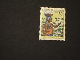 COTE D'IVOIRE - 1974 COTONE - NUOVI(++) - Costa D'Avorio (1960-...)