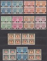 Bosnia SHS, Postage Due II., Complete Set, MNH Blocks Of Four, Michel P 14/26, Good Quality (3 K Prforation See Picture) - 1919-1929 Königreich Der Serben, Kroaten & Slowenen