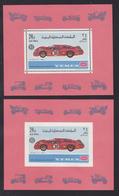 YEMEN ROYAUME BLOC ** MNH Neufs Sans Charnière, Dentelé Et Non Dentelé, TB (CLR246) Voiture, Automobile Alfa Roméo - Yemen