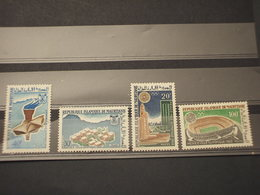 MAURITANIE - 1967 PRE OLIMPIADI 4  VALORI- NUOVI(++) - Mauritania (1960-...)